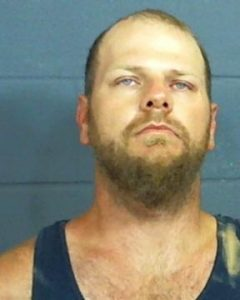 Chevy Lambert Lamar county Jail